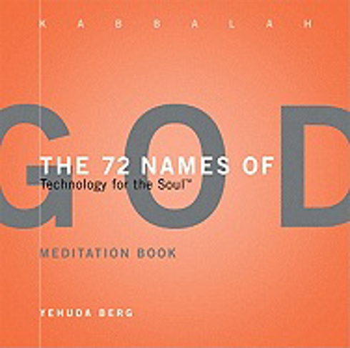 Bild på 72 Names Of God: Technology For The Soul (Q)
