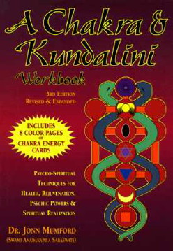 Bild på A Chakra & Kundalini Workbook: Psycho-Spiritual Techniques for Health, Rejuvenation, Psychic Powers & Spiritual Realization