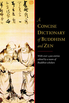 Bild på A Concise Dictionary of Buddhism and Zen