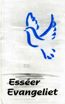 Bild på Esséerevangeliet : esséernas okända böcker : de hebreiska oc