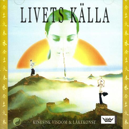 Bild på Livets Källa (CD)