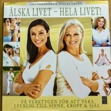 Bild på Älska Livet - Hela Livet [CD]